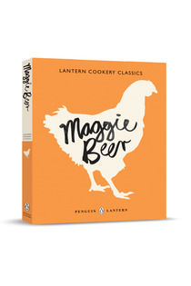 Lantern_maggie_beer_products_detail